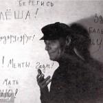 Алеша Димитриевич