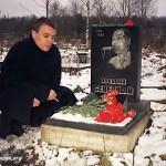 Александр Дюмин на могиле Аркадия Северного