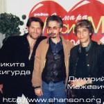 Никита Джигурда, Дмитрий Межевич, Ефим Шуб