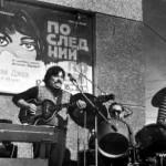 1980г. Дудинка, Концерт на улице