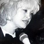 Аза Романчук