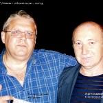 Геннадий Жаров и Аркадий Соловейчик