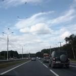 Тула - Москва