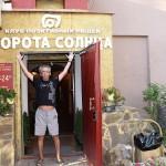 "Тула - 2011 - клуб ""Ворота солнца"""