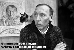 Владимир Шандриков