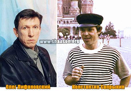 Олег Лифановский и Костантин Сапрыкин