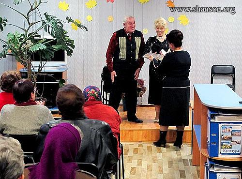 Александр и Валентина Михель