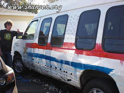 Шепиевкер младший и семейный автобус