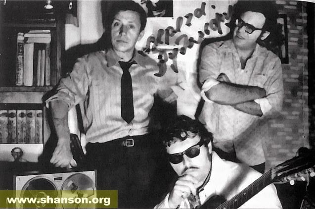 С. И. Маклаков, Р. И. Фукс, сер. 70-х г.  (впереди – А. Лобановский)