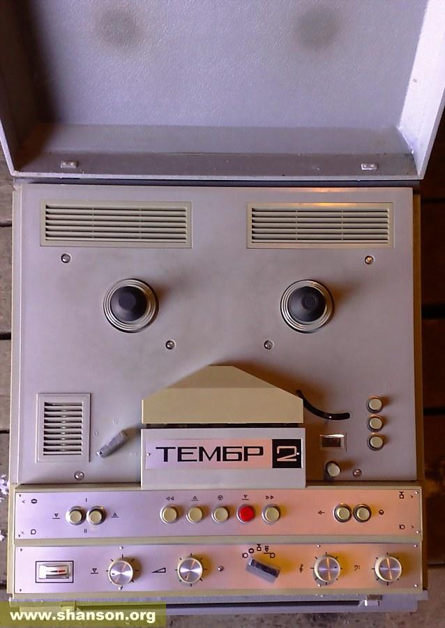 """Магнитофон """"Тембр-2"""""""