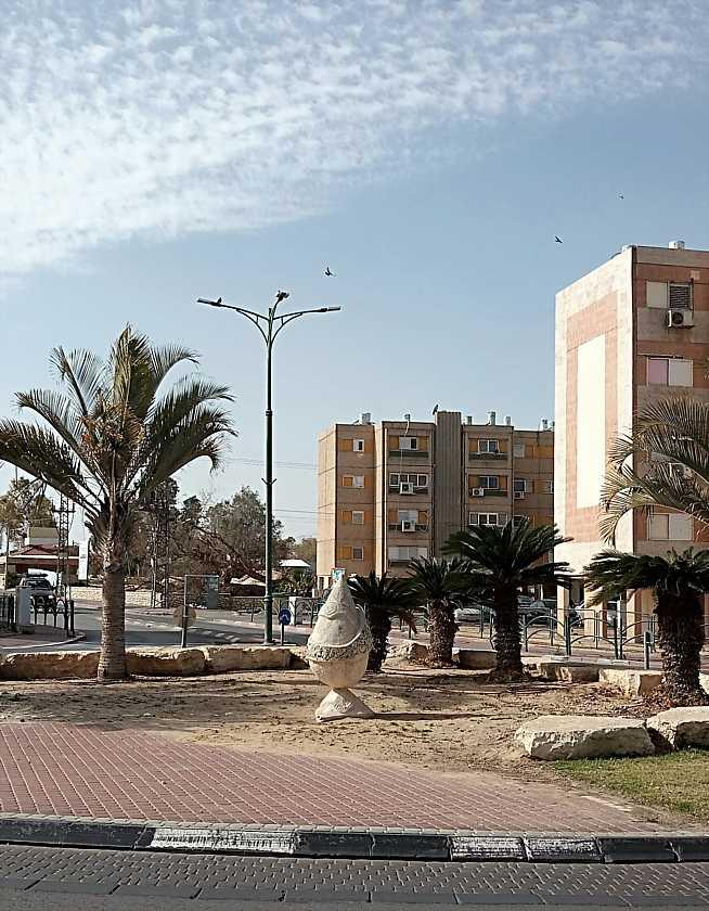 Офаким