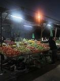 Офаким, базар