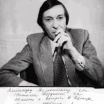 Аркадий Северный