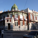 Музей ПРИВО