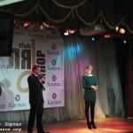 На сцене продюсер канала А.Москаленко и ведущий вечера