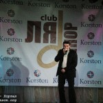 На сцене Юра Магомаев