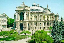 Город Одесса - Оперный театр