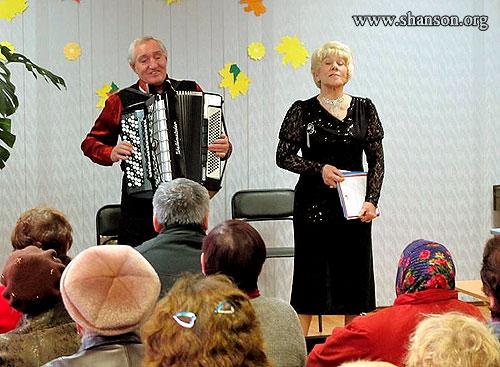 Валентина и Алексадр Михель