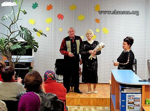 Валентина и Александр Михель