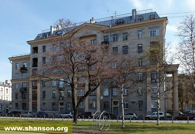Наличная ул., д. №7 (современное фото)